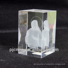3D лазерный Кристалл модель Иисуса как сувенир или подарки