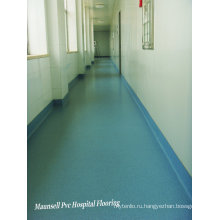 Крытый однородной больница / ПВХ и медицинскими этаж