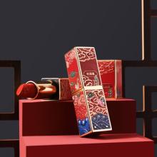 Lip Cream Lipstick Gift Set