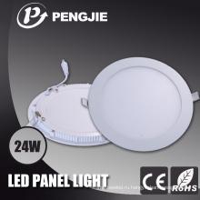 24w светодиодные потолочные светильники для магазинов и мест отдыха