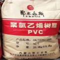 Resina de PVC de la marca Erdos SG5 K66-k68