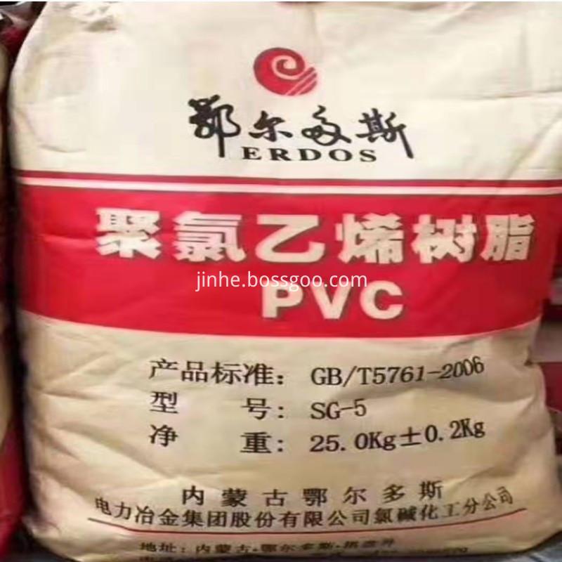 pvc resin (8)