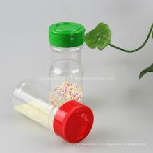 Пластмассовая солонка для домашних животных (PPC-PSB-05)