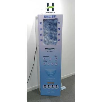 Máquina de venda automática de máscara N95 KN95