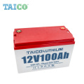 High Quality 3S 4S 8S 15S 16S 12.8V 24V 48V BMS lifepo4 for lithium ion battery pack With Balance