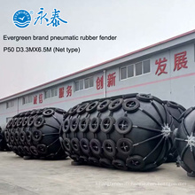 Amortisseur pneumatique en caoutchouc de 50kpa D3.3MXL6.5Mmarine pour des navires avec le filet de chaîne de pneu