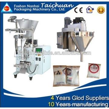 TCLB-320C máquina de embalagem automática do pó