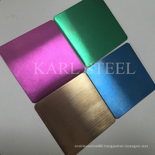 Hi-Quality Stainless Steel Hairline Sheet for Decoration Materials