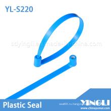Цветные защитные пломбы фиксированной длины 220 мм (YL-S220)