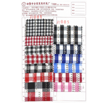 JY001 check fabric series