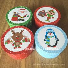 Новогодние круглые подарочные коробки Маленькая подарочная коробка для круглой бумаги