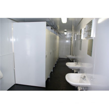 Toilettes portables (shs-mc-ablution005)