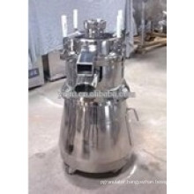 ZS Series Vibrating Sieve machine