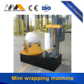 Low Price Pallet Packing Machine For Sale