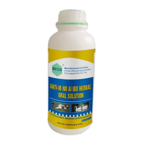 ANTI-IB ND GRIPE IBD ILT SOLUCIÓN ORAL