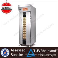 Commercial Restaurant Equipment Standard Electric Dough Proofer