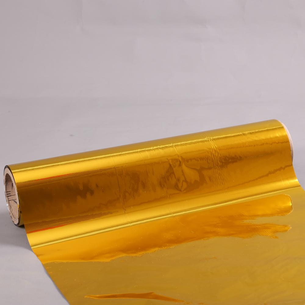 Gold Metallized Pet Film 2