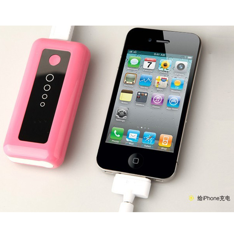 Battery Power Bank Charger