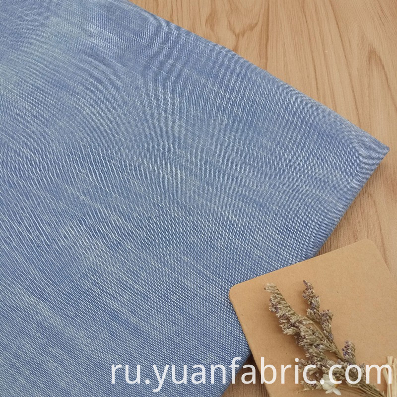 183wholesale Slub Dyed Woven Fabric Online