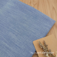 Wholesale Slub Dyed Woven Fabric Online