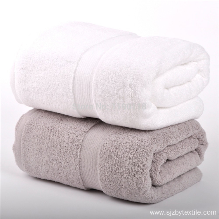 Plain Dyed Bath Towel Cotton Dobby Towel