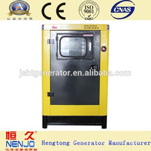 200KW Deutz WP10D264E200 Silent Power Generator