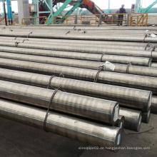 Preis Stahl S235 Stahl Rund Bar