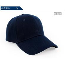 Benutzerdefinierte Cap Sport / Mode / Freizeit / Werbeartikel / Gestrickte / Baumwolle / Baseball-Mütze