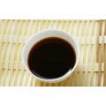 Melhor Venda 2014 Receita Halal Japonês Concentrado De Molho De Soja Líquido Comprar Aspergillus Oryzae