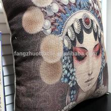 coussin de canapé imprimé numérique de style chinois