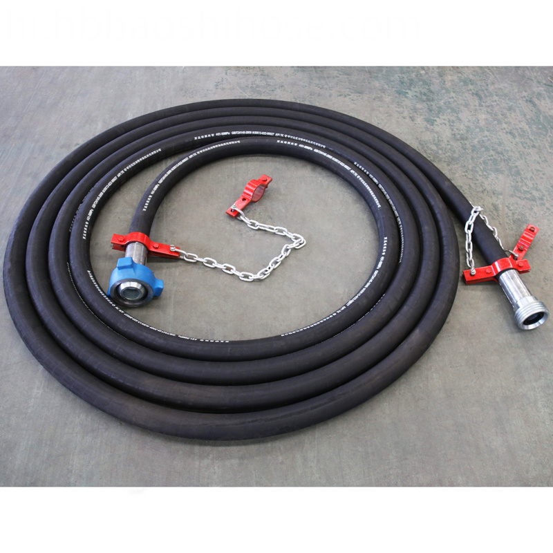 Spiraled Drilling Rubber Hose
