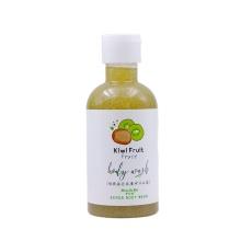 Organic Whitening Body Scrub Duschgel