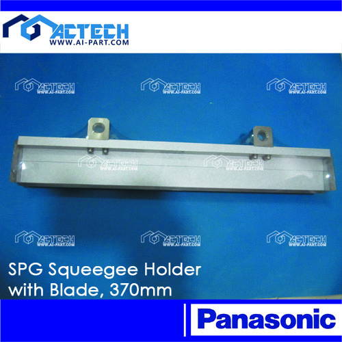 SPG Squeegee Holder with Blade, 370mm_3B