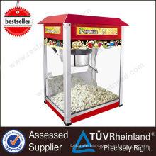China ShineLong Good quality Small Hot Home popcorn machines