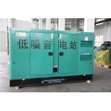 Cummins Low Price 60kVA Generator zum Verkauf mit Silent Canopy