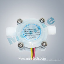 Датчик расхода воды (FS100B)