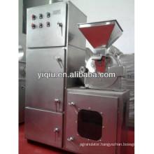 30B pulverizer