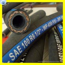 Manguera de caucho de fibra sintética de manguera de goma de dos trenzas manguera estándar SAE