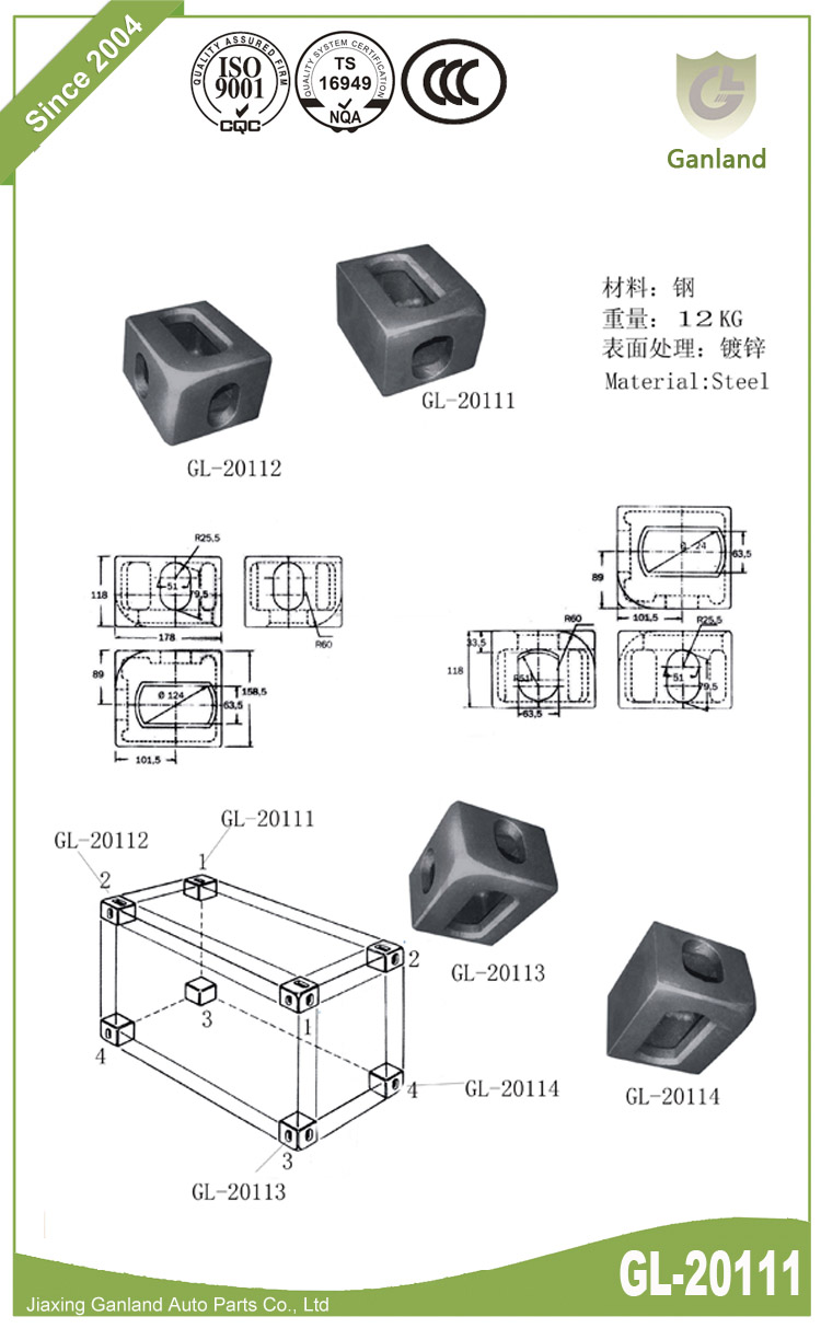 Die Casting Shipping Container Corners gl-20111
