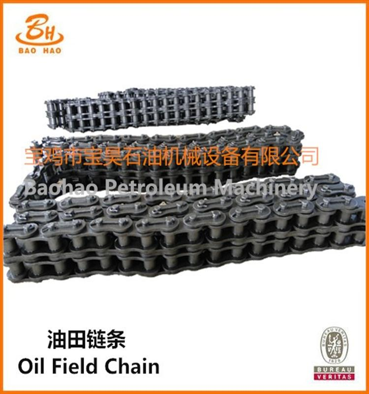 oil field chain