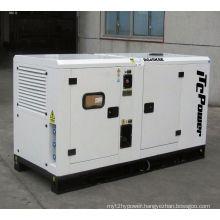 Super silent 50kva diesel spare generator price