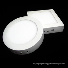 Anern High brightness 6w led indoor surface panel light