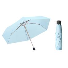Creative Solid Color Umbrella Short Handle 8K Portable Folding Umbrella
