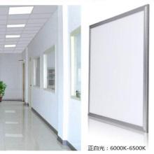 LED Downlight/Pkw Aluminum LED SMD Panel Light
