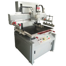 High Precision Flat Vertical Screen Printing Machine (FB-6080ST)