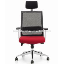 X3-59WA-MF Ergonomic high back swivel mesh office chair with armrest