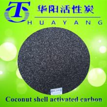 L'usine fournissent le filtre à air de charbon actif de coquille de noix de coco pour le traitement de l'eau