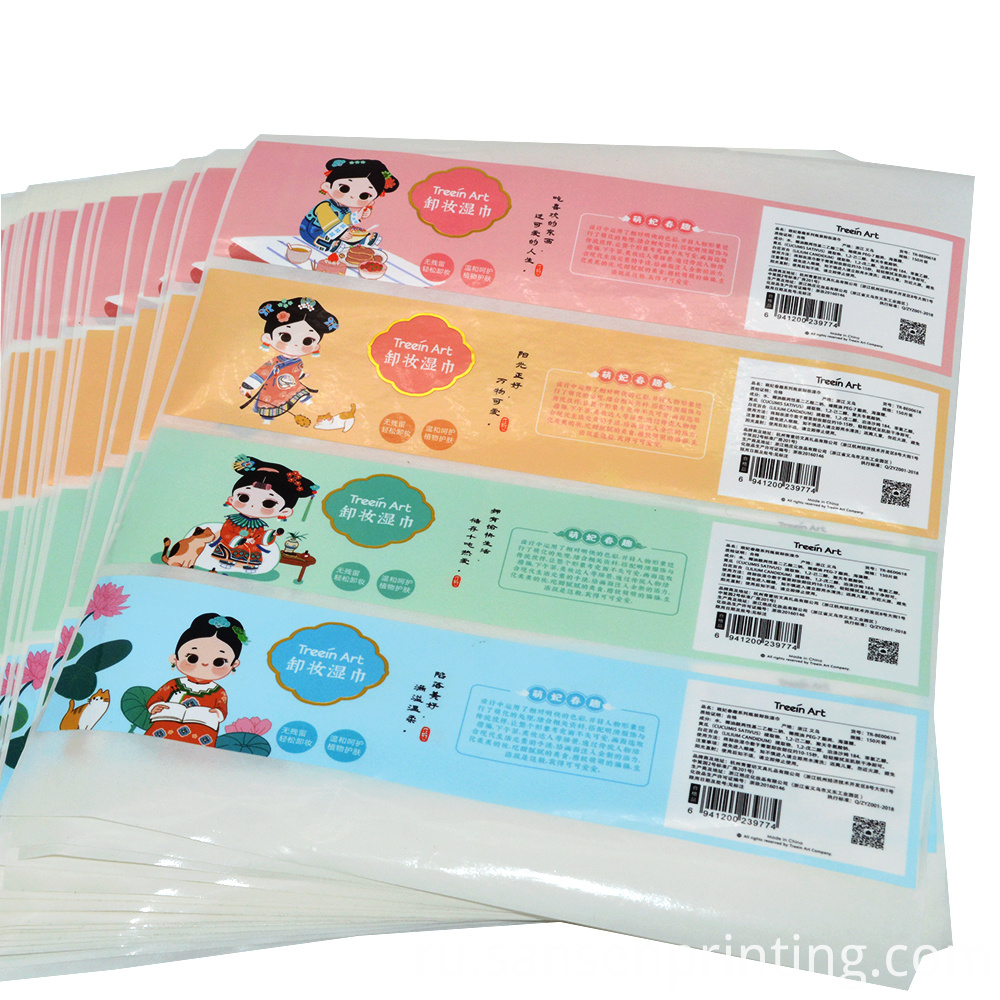 Makeup Remover Wipes Sticker7