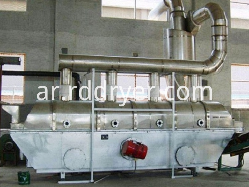 vibrating fluidizing dryer