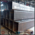 Seamless Square Tube Square Pipes